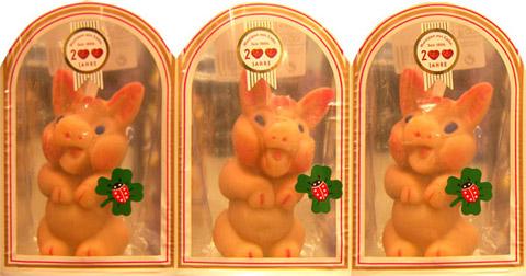 dreischweinchen_web.jpg